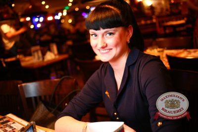 Александр Незлобин, 13 марта 2014 - Ресторан «Максимилианс» Екатеринбург - 08