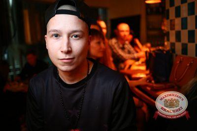 Александр Незлобин, 13 марта 2014 - Ресторан «Максимилианс» Екатеринбург - 14