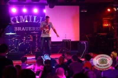 Александр Незлобин, 13 марта 2014 - Ресторан «Максимилианс» Екатеринбург - 17