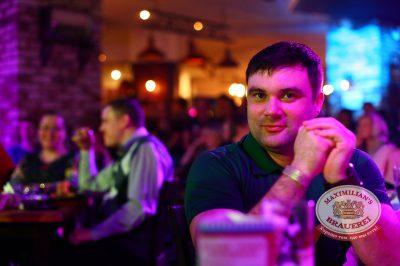 Александр Незлобин, 13 марта 2014 - Ресторан «Максимилианс» Екатеринбург - 20