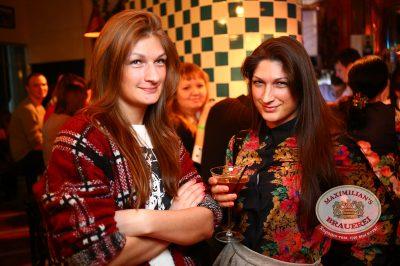 Александр Незлобин, 13 марта 2014 - Ресторан «Максимилианс» Екатеринбург - 22
