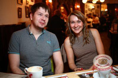 Александр Незлобин, 13 марта 2014 - Ресторан «Максимилианс» Екатеринбург - 27