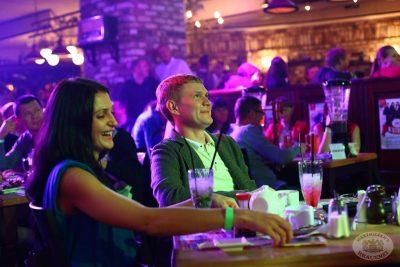 Александр Незлобин, 1 октября 2013 - Ресторан «Максимилианс» Екатеринбург - 02