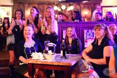 Александр Незлобин, 1 октября 2013 - Ресторан «Максимилианс» Екатеринбург - 03
