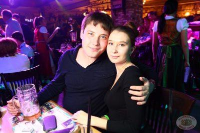 Александр Незлобин, 1 октября 2013 - Ресторан «Максимилианс» Екатеринбург - 05