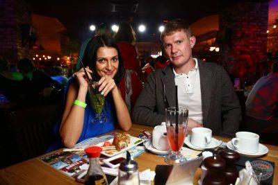 Александр Незлобин, 1 октября 2013 - Ресторан «Максимилианс» Екатеринбург - 10
