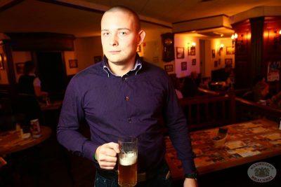 Александр Незлобин, 1 октября 2013 - Ресторан «Максимилианс» Екатеринбург - 14