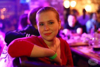 Александр Незлобин, 1 октября 2013 - Ресторан «Максимилианс» Екатеринбург - 15