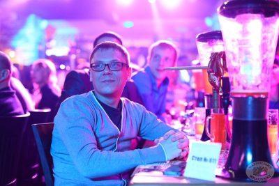 Александр Незлобин, 1 октября 2013 - Ресторан «Максимилианс» Екатеринбург - 18