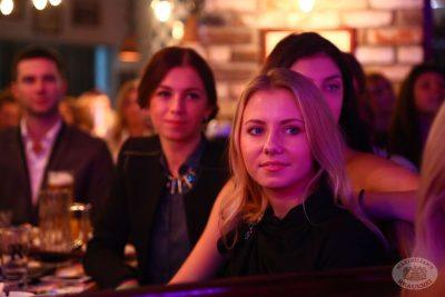 Александр Незлобин, 1 октября 2013 - Ресторан «Максимилианс» Екатеринбург - 22