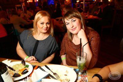 Александр Незлобин, 1 октября 2013 - Ресторан «Максимилианс» Екатеринбург - 29