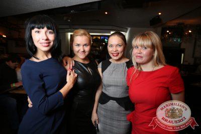 «Дыхание ночи»: Alex Kafer & Lera, 1 августа 2014 - Ресторан «Максимилианс» Екатеринбург - 04