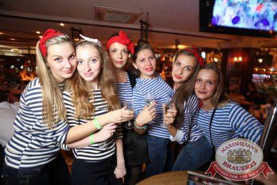 «Дыхание ночи»: Alex Kafer & Lera, 1 августа 2014 - Ресторан «Максимилианс» Екатеринбург - 06