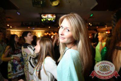 «Дыхание ночи»: Alex Kafer & Lera, 1 августа 2014 - Ресторан «Максимилианс» Екатеринбург - 10