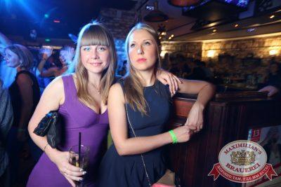 «Дыхание ночи»: Alex Kafer & Lera, 1 августа 2014 - Ресторан «Максимилианс» Екатеринбург - 12