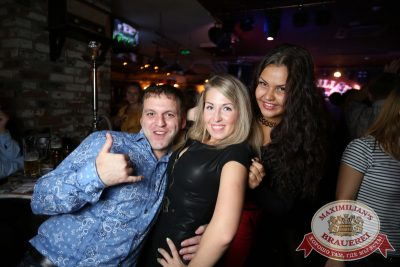«Дыхание ночи»: Alex Kafer & Lera, 1 августа 2014 - Ресторан «Максимилианс» Екатеринбург - 18