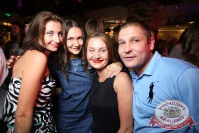 «Дыхание ночи»: Alex Kafer & Lera, 1 августа 2014 - Ресторан «Максимилианс» Екатеринбург - 20