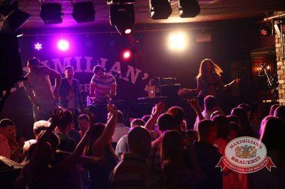 «Дыхание ночи»: Alex Milano (Москва), 16 мая 2014 - Ресторан «Максимилианс» Екатеринбург - 02