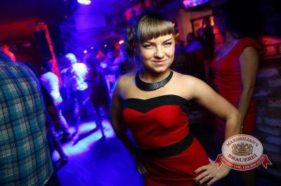 «Дыхание ночи»: Alex Milano (Москва), 16 мая 2014 - Ресторан «Максимилианс» Екатеринбург - 07