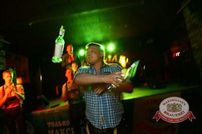 «Дыхание ночи»: Alex Milano (Москва), 16 мая 2014 - Ресторан «Максимилианс» Екатеринбург - 08