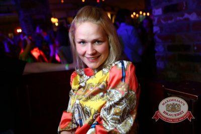 «Дыхание ночи»: Alex Milano (Москва), 16 мая 2014 - Ресторан «Максимилианс» Екатеринбург - 14