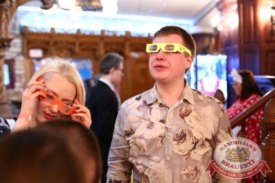 Встреча выпускников. Вспомнить все! 6 февраля 2016 - Ресторан «Максимилианс» Екатеринбург - 04