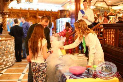 Встреча выпускников. Вспомнить все! 6 февраля 2016 - Ресторан «Максимилианс» Екатеринбург - 05