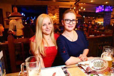 Встреча выпускников. Вспомнить все! 6 февраля 2016 - Ресторан «Максимилианс» Екатеринбург - 23