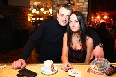 Встреча выпускников. Вспомнить все! 6 февраля 2016 - Ресторан «Максимилианс» Екатеринбург - 24