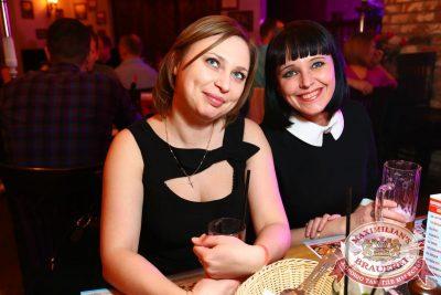 Встреча выпускников. Вспомнить все! 6 февраля 2016 - Ресторан «Максимилианс» Екатеринбург - 26