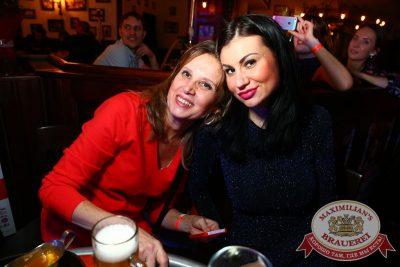 Встреча выпускников. Вспомнить все! 6 февраля 2016 - Ресторан «Максимилианс» Екатеринбург - 28