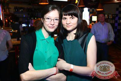 Встреча выпускников. Вспомнить все! 6 февраля 2016 - Ресторан «Максимилианс» Екатеринбург - 29