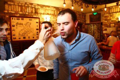 Встреча выпускников. Вспомнить все! 5 февраля 2016 - Ресторан «Максимилианс» Екатеринбург - 05