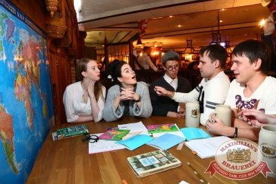 Встреча выпускников. Вспомнить все! 5 февраля 2016 - Ресторан «Максимилианс» Екатеринбург - 06