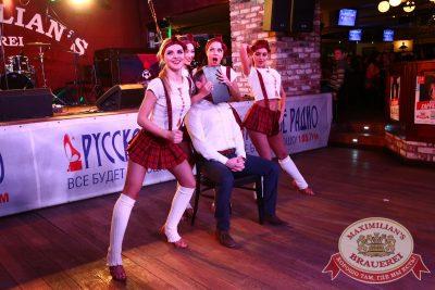 Встреча выпускников. Вспомнить все! 5 февраля 2016 - Ресторан «Максимилианс» Екатеринбург - 08