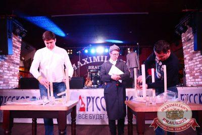 Встреча выпускников. Вспомнить все! 5 февраля 2016 - Ресторан «Максимилианс» Екатеринбург - 10