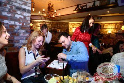 Встреча выпускников. Вспомнить все! 5 февраля 2016 - Ресторан «Максимилианс» Екатеринбург - 20