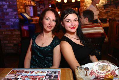 Встреча выпускников. Вспомнить все! 5 февраля 2016 - Ресторан «Максимилианс» Екатеринбург - 22