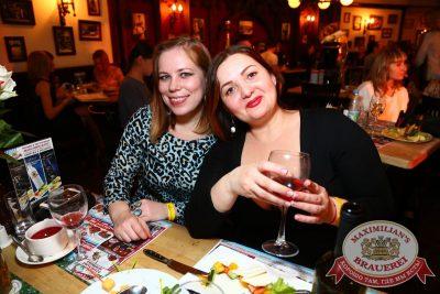 Встреча выпускников. Вспомнить все! 5 февраля 2016 - Ресторан «Максимилианс» Екатеринбург - 24