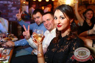 Встреча выпускников. Вспомнить все! 5 февраля 2016 - Ресторан «Максимилианс» Екатеринбург - 27