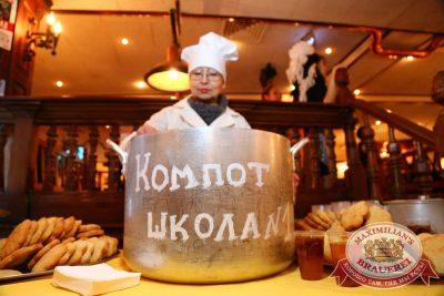 Встреча выпускников, 7 февраля 2015 - Ресторан «Максимилианс» Екатеринбург - 01