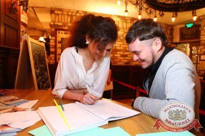 Встреча выпускников, 7 февраля 2015 - Ресторан «Максимилианс» Екатеринбург - 02