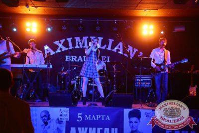 Встреча выпускников, 7 февраля 2015 - Ресторан «Максимилианс» Екатеринбург - 03