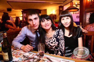 Встреча выпускников, 7 февраля 2015 - Ресторан «Максимилианс» Екатеринбург - 04