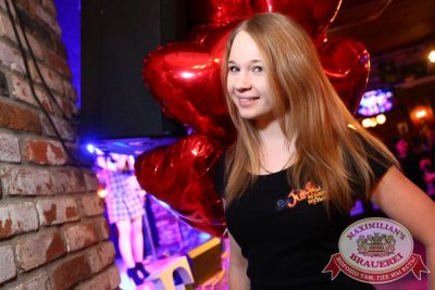 Встреча выпускников, 7 февраля 2015 - Ресторан «Максимилианс» Екатеринбург - 05