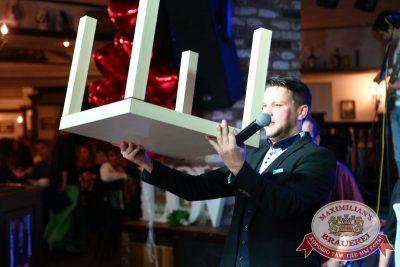 Встреча выпускников, 7 февраля 2015 - Ресторан «Максимилианс» Екатеринбург - 13
