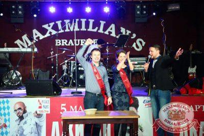 Встреча выпускников, 7 февраля 2015 - Ресторан «Максимилианс» Екатеринбург - 14