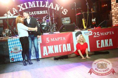 Встреча выпускников, 7 февраля 2015 - Ресторан «Максимилианс» Екатеринбург - 16