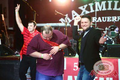 Встреча выпускников, 7 февраля 2015 - Ресторан «Максимилианс» Екатеринбург - 19