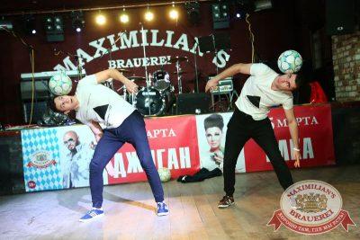 Встреча выпускников, 7 февраля 2015 - Ресторан «Максимилианс» Екатеринбург - 20